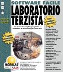 LABORATORIO TERZISTA